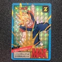 """Thumbnail of """"ドラゴンボールZ カードダス 538 誕生!!!最強無敵戦士!!!"""""""