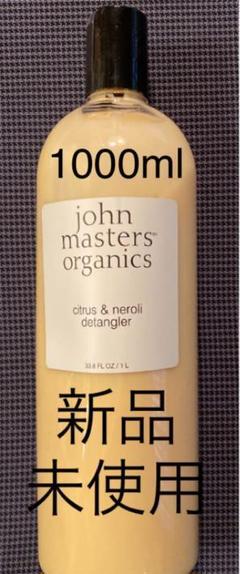 "Thumbnail of ""【新品】John Masters  ジョンマスター コンディショナー1000ml"""