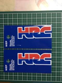 "Thumbnail of ""HRC2枚"""