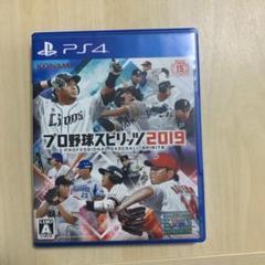 """Thumbnail of """"プロ野球スピリッツ 2019"""""""