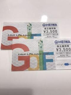 "Thumbnail of ""平和 ゴルフ株主優待券 割引3,500円×2枚"""