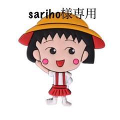 "Thumbnail of ""♡sariho♡様専用 ミントXS一枚 ピンクXS一枚"""