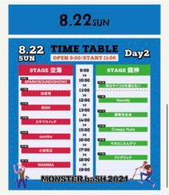 "Thumbnail of ""モンバス チケット  2日目 8/22 2枚セット"""