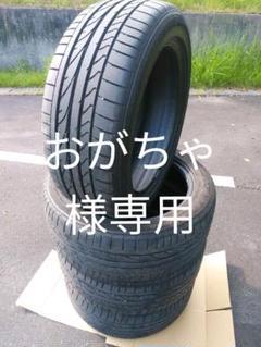 """Thumbnail of """"おがちゃ様専用 225/50R18  BSポテンザ 中古4本セット"""""""