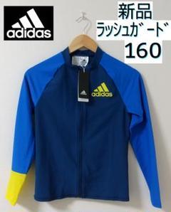 "Thumbnail of ""最終処分 新品160 adidas アディダス ラッシュガード"""