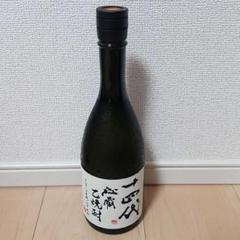 """Thumbnail of """"十四代 秘蔵乙焼酎 720ml"""""""