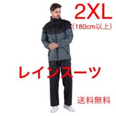 "Thumbnail of ""【2XL‼️】レインスーツ メンズ   上下セット レインコート   カッパ 雨具"""