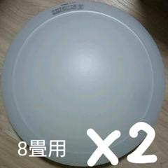 "Thumbnail of ""Panasonic シーリングライト HH-LC553A 二個セット"""