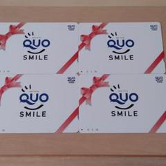 "Thumbnail of ""QUOカード スマイル smile 4000円分"""