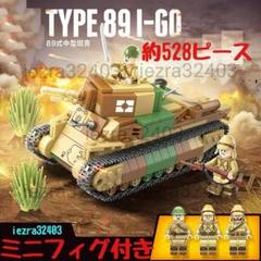 "Thumbnail of ""④レゴ 戦車 タイヤ ミニフィグ 未開封 パーツ LEGOブロック 花 互換品③"""