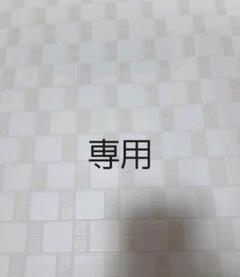 """Thumbnail of """"花柄 浮き輪 スイムリング 90cm うきわ キッズ レディース"""""""
