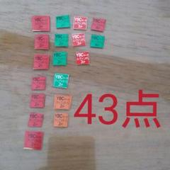 "Thumbnail of ""YBCマーク 43点分"""