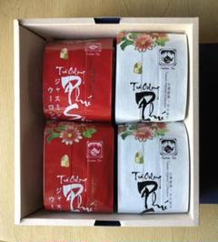 "Thumbnail of ""高山茶・ジャスミンウーロン茶"""