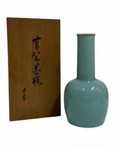 "Thumbnail of ""小笠原長春作 大川内焼 青磁 花瓶 花器 花入 21C242"""