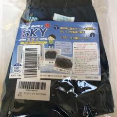 "Thumbnail of ""SKY男の子用おねしょボクサーパンツ"""