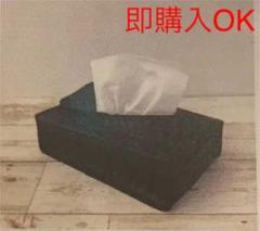 """Thumbnail of """"レザー風ティッシュボックスカバー 黒ブラック"""""""