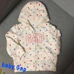 "Thumbnail of ""【baby Gap】クマさんフードパーカー"""