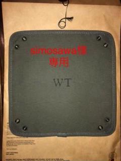 """Thumbnail of """"WTAPS TRAY. COTTON 111RDDT-AC06 OD"""""""