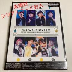 "Thumbnail of ""キスパ DVD 未開封、シリアルコード付き"""