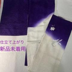 "Thumbnail of ""未着用 正絹 刺繍 訪問着 仕立て上がり 新品 裄70cm"""