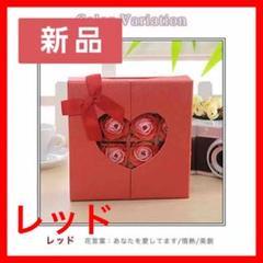 """Thumbnail of """"【新品】ソープフラワー プレゼント お祝い ボックス バラ 薔薇 贈り物 レッド"""""""