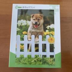 "Thumbnail of ""最終日ジグソーパズル88ピース"""
