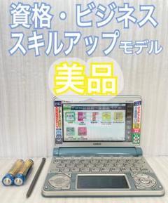 "Thumbnail of ""美品Θ電子辞書 TOEIC ビジネス 実践英語  資格 スキルアップ※C12"""
