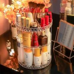 "Thumbnail of ""62R7 コスメ収納 化粧品収納 化粧品ボックス 化粧箱 360°を回転 ケー"""