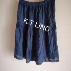 "Thumbnail of ""K.T  LINO 麻混で爽やかなスカート ブルー"""