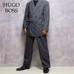 "Thumbnail of ""HUGO BOSS グレー コットン ダブルジャケット セットアップ"""