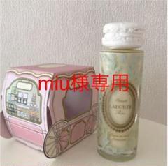 "Thumbnail of ""miu様専用 ラデュレバスミルク、バナナリパブリックワンピース"""
