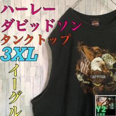 """Thumbnail of """"ハーレーダビットソン★古着 タンクトップ イーグル 3XL"""""""