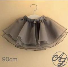 "Thumbnail of ""チュール  チュールスカート キッズ 女の子 子供 チュチュ スカート 子供服"""