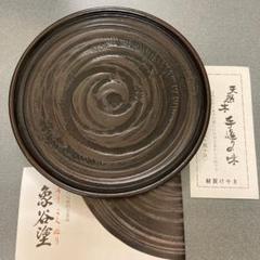 "Thumbnail of ""香川の伝統工芸品、象石塗り、お盆。"""