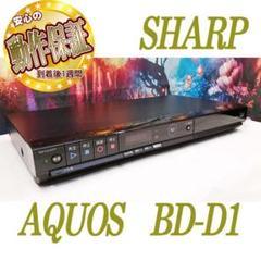 "Thumbnail of ""AQUOS BDレコーダー「BD-D1」"""