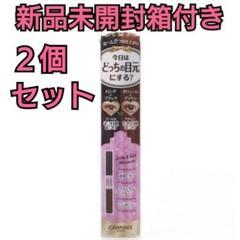 "Thumbnail of ""新品☆CANMAKE レディ&ガールマスカラ01"""