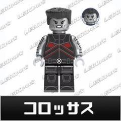 """Thumbnail of """"『コロッサス』レゴ LEGO marvel マーベル"""""""