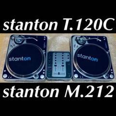 "Thumbnail of ""stanton  T.120C ハイスペックターンテーブル DJセット"""