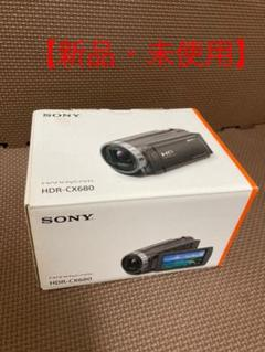 "Thumbnail of ""【即日発送】新品・未使用SONY HDR-CX680(W)"""