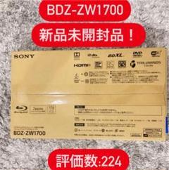 "Thumbnail of ""SONY BDZ-ZW1700 ブルーレイレコーダー"""