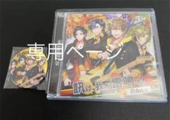 """Thumbnail of """"GANG×ROCK ギャンロ CDセット"""""""
