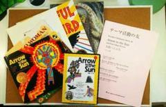"Thumbnail of ""Labo  Arrow to the Sun  太陽へとぶ矢   ラボライブラリ"""