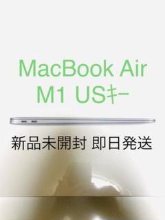 "Thumbnail of ""【新品未開封】M1 MacBook Air USキー 即発送"""