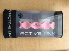 """Thumbnail of """"ACTIVE LINK"""""""