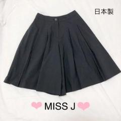 """Thumbnail of """"*MISS J* 日本製 フレアスカート風 キュロット パンツ 黒"""""""