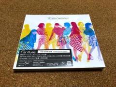 "Thumbnail of ""Perfume If you wanna(完全生産限定盤) 新品未開封品"""