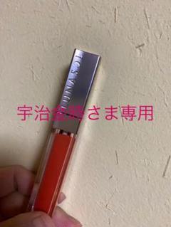 "Thumbnail of ""ルナソル デューイマットリクイド EX01"""