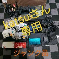 """Thumbnail of """"プレステ2&ゲーム機&コントローラージャンク品"""""""