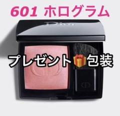 """Thumbnail of """"ディオールスキン ルージュブラッシュ601 プレゼントラッピン済み 新品"""""""
