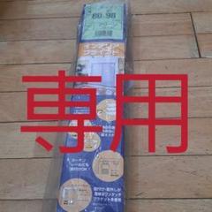 """Thumbnail of """"インテリアブラインド グリーン 80×98"""""""